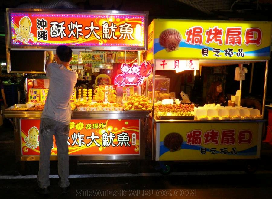Kaohsiung Liuhe Night Market (4)