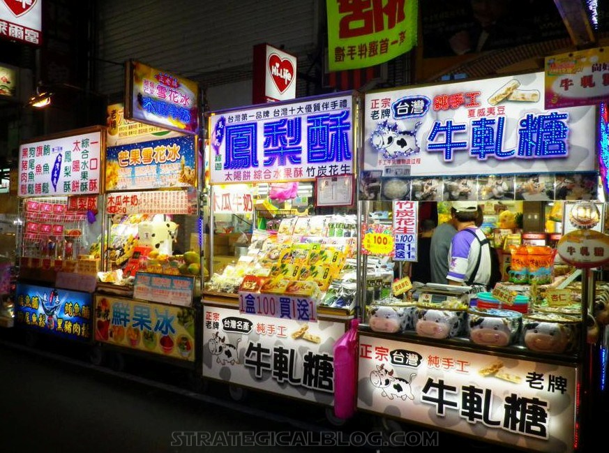 Kaohsiung Liuhe Night Market (5)