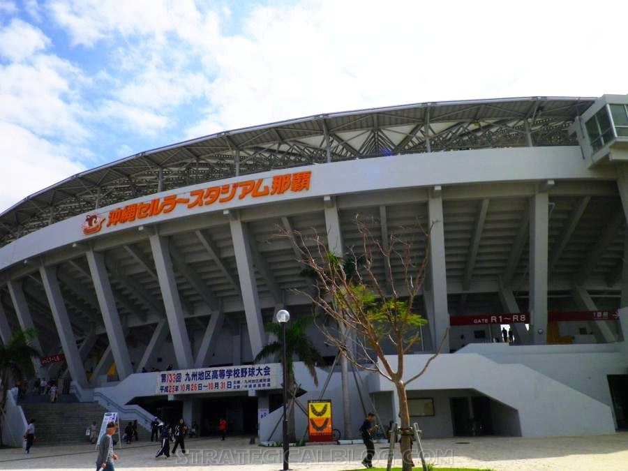 Naha Okinawa Japan stadium