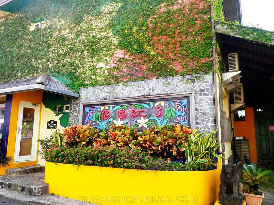 Kenting Taiwan Architecture (5)