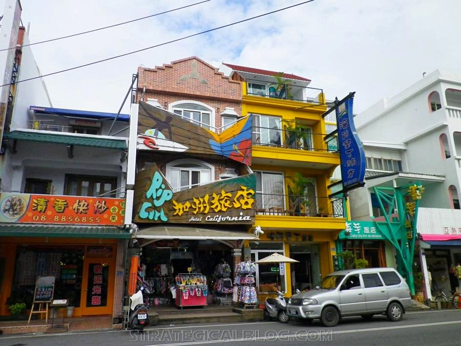 Kenting Taiwan Street and Houses (2)