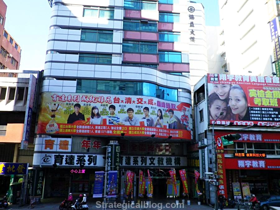 taichung modemall streets