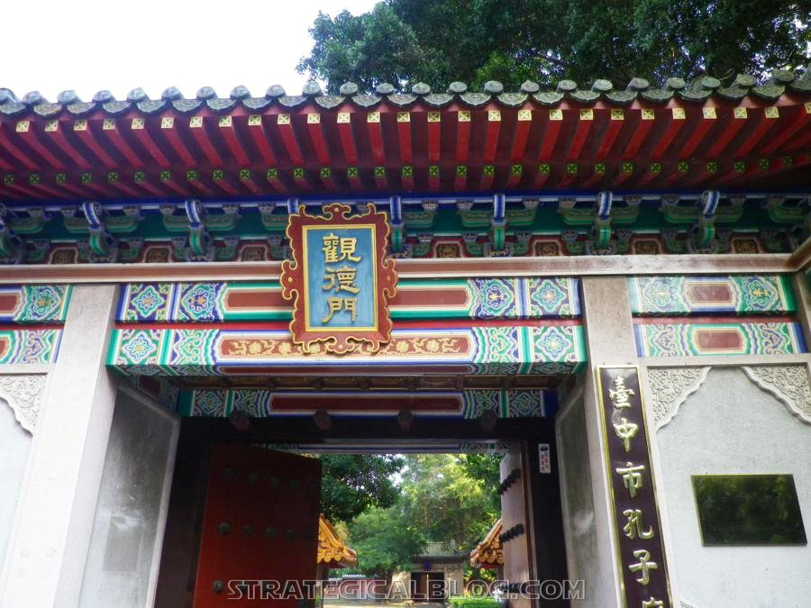 ConfuciusTemple Martyr's Shrine - Taichung (1)