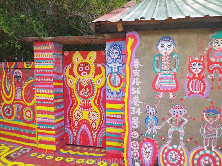 taichung rainbow village (1)