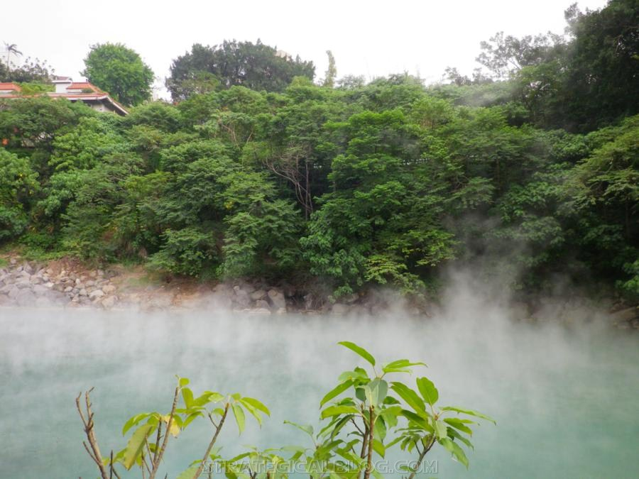 taipei beitou hot spring valley strategicalblog (2)