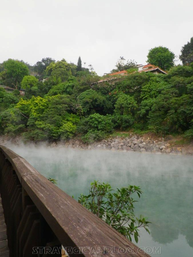 taipei beitou hot spring valley strategicalblog (3)
