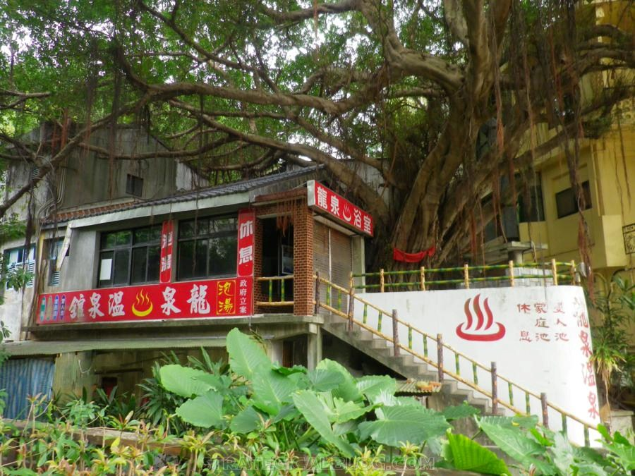 taipei beitou hot spring valley strategicalblog travel taiwan (2)
