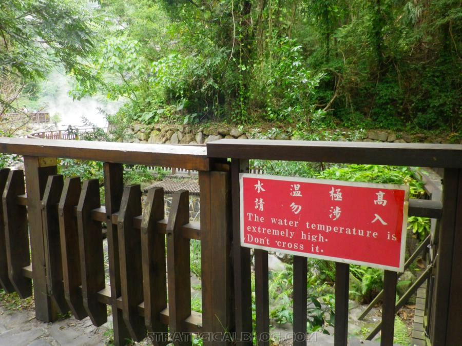 taipei beitou hot spring valley strategicalblog travel taiwan (3)