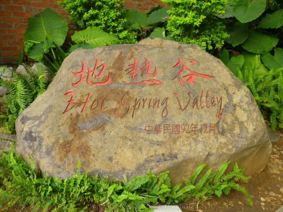 taipei beitou hot spring valley strategicalblog travel