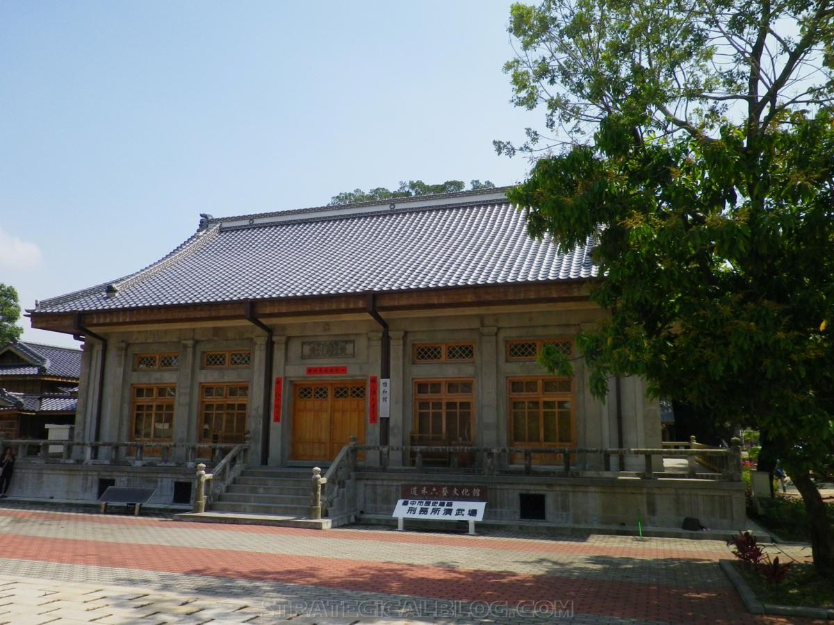 Taichung old prison building strategicalblog (15)