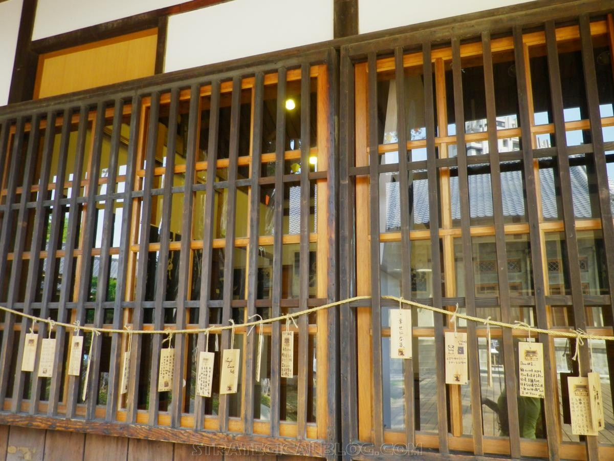 Taichung old prison building strategicalblog (8)