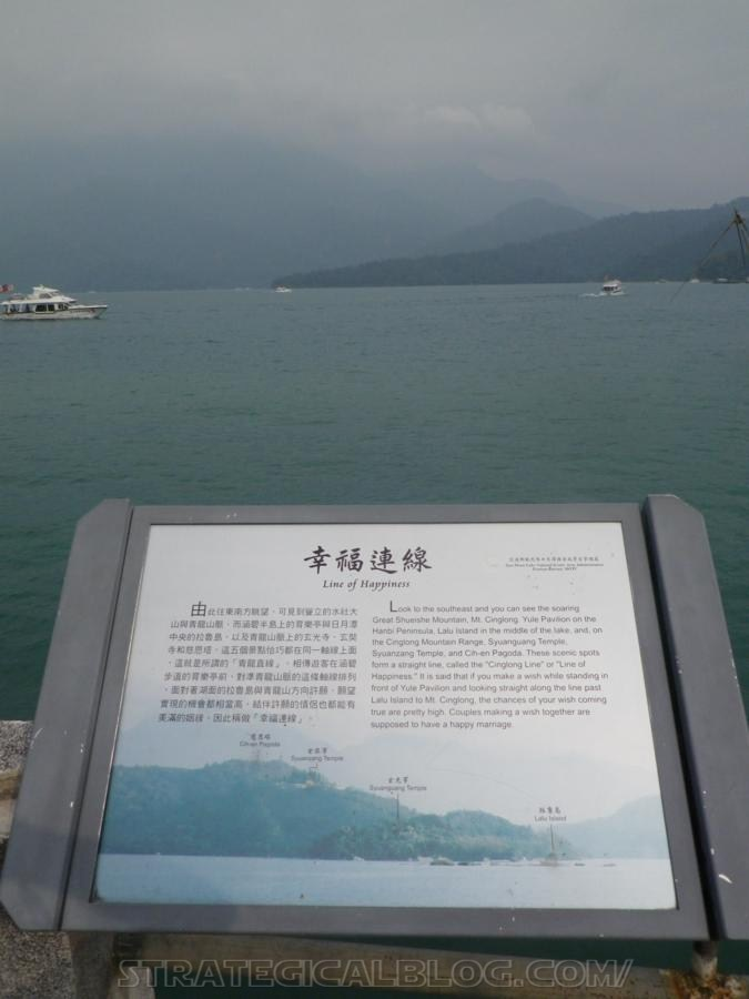 real ugly sun moon lake (15)
