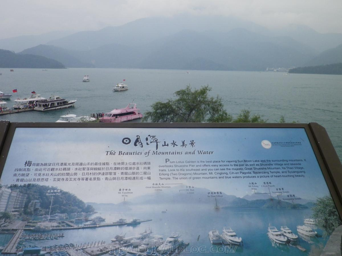 real ugly sun moon lake (29)