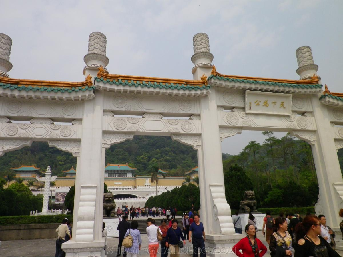 taipei national palace museum (3)