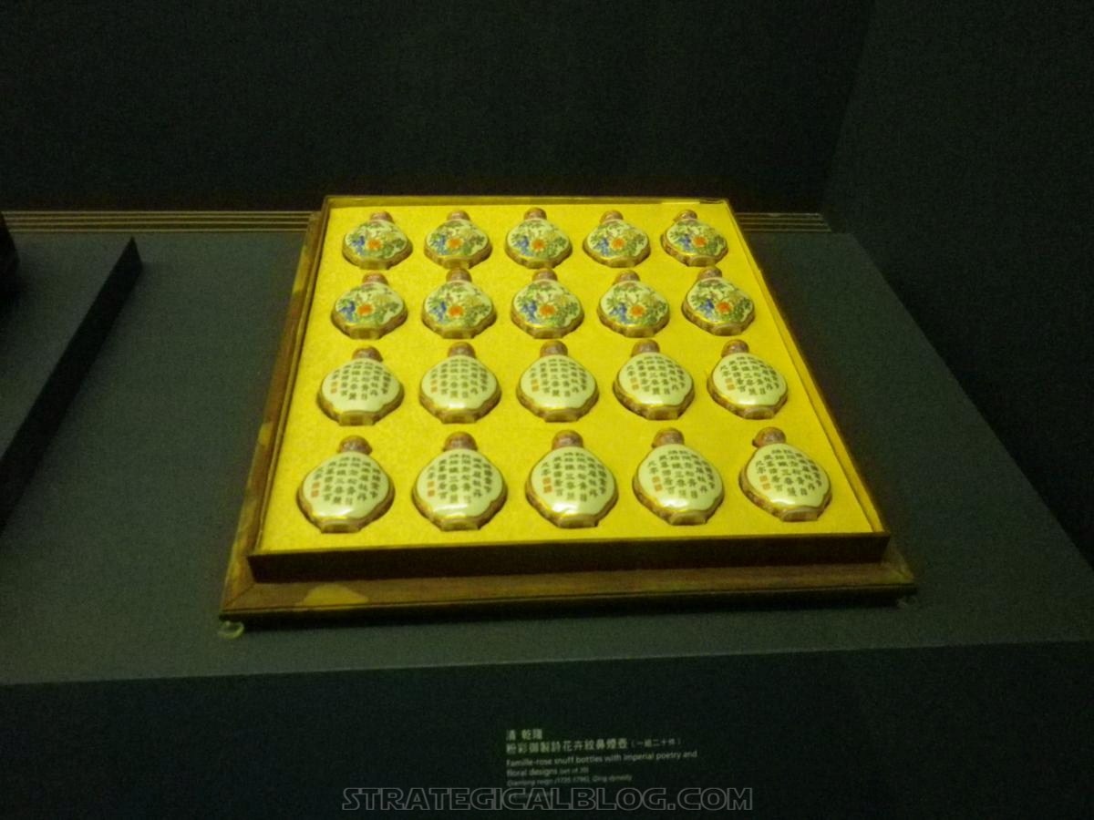 taipei national palace museum (8)